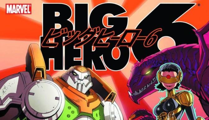 Comics Co-Creator David Nakayama Talks <i>Big Hero 6</i>