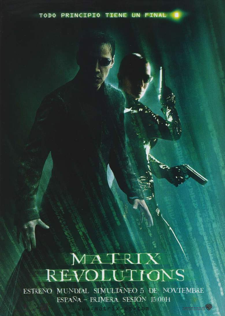 matrix-rev