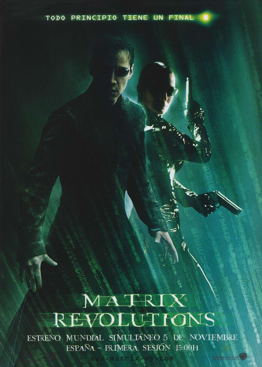 matrix-rev