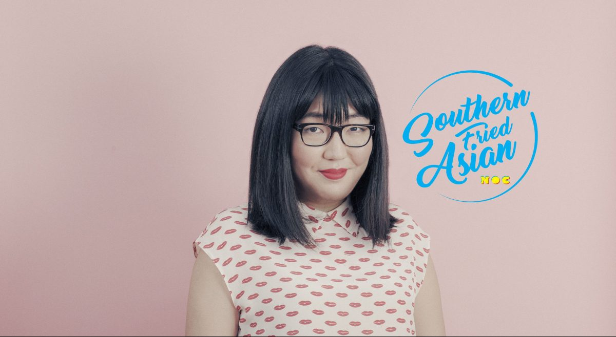Southern Fried Asian: Jenny Han