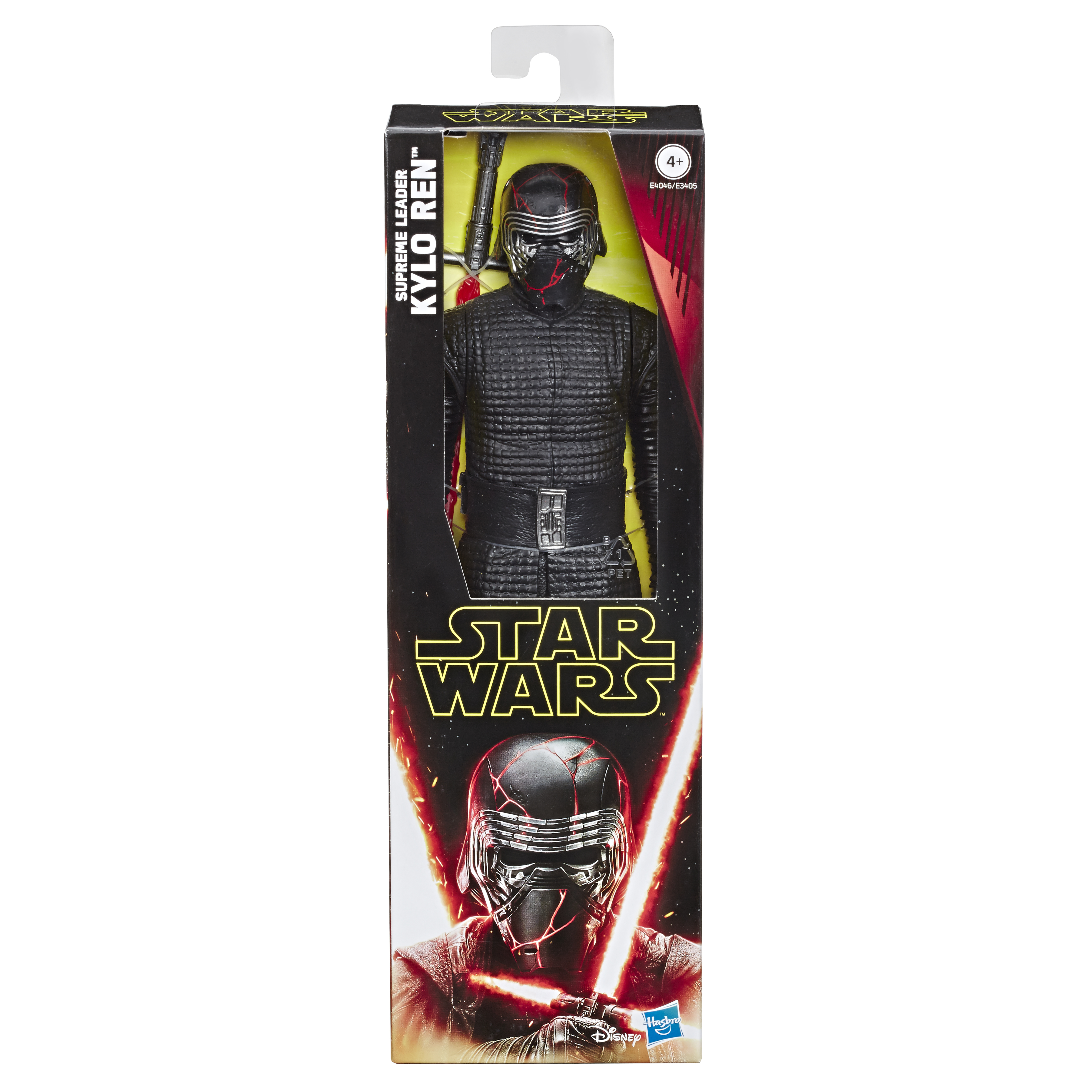 New Misc Star Trek Saber Class Figure Collectible