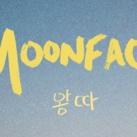 New Podcast 'Moonface' Centers Korean American Queer Experience